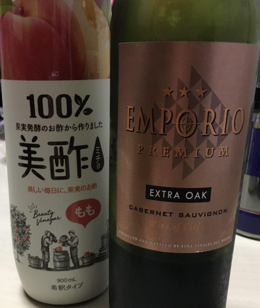 ミチョと赤ワイン